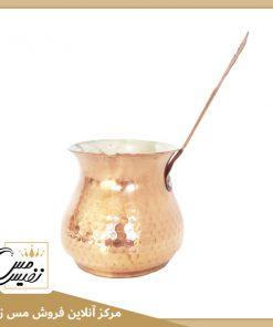 قهوه جوش مسی چکشی طرح سلطانیه ساخت زنجان