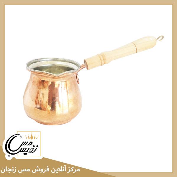 قهوه جوش و شیر جوش مسی دسته چوبی زنجان طرح ماهنشان