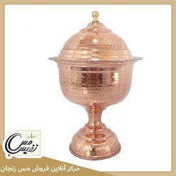 شکلات خوری مسی پایه دار طرح نفیس زنجان