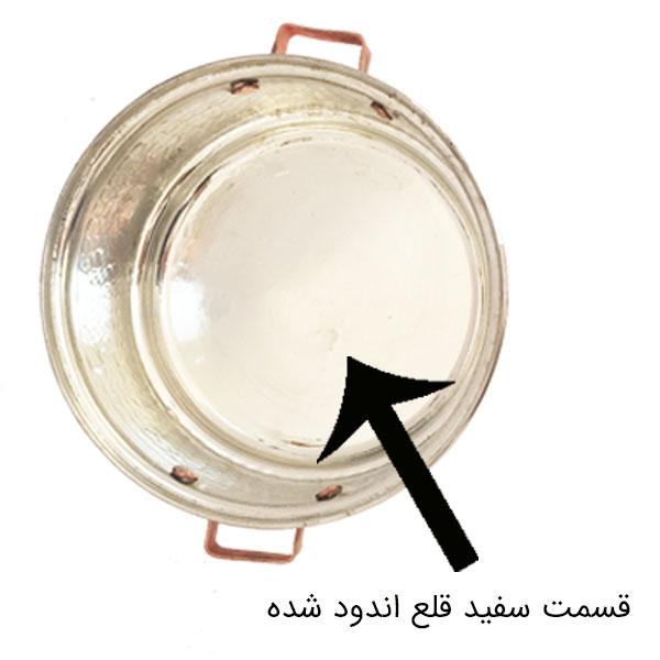 قلع اندود کرده ظروف مسی