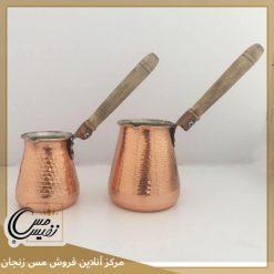 قهوه جوش مسی دسته چوبی زنجان مدل دنیز