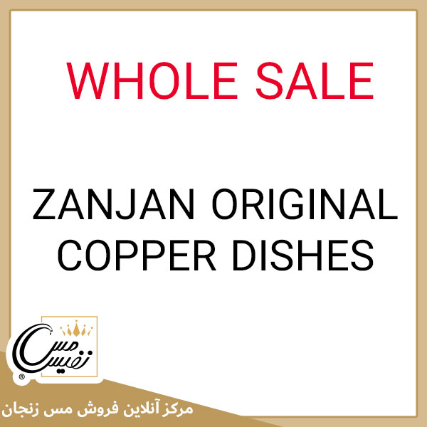 whole sale zanjan original copper dishes