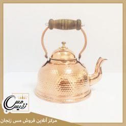 کتری مسی دسته چوبی ساخت زنجان