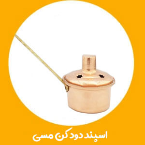https://nafismes.com/product-category/copper-cooking-dishes/espand-dod-kon/