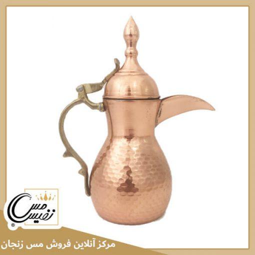 قهوه جوش عربی مسی ( دله مسی ) به صورت چکشی و نانو شده با رنگ ثابت